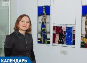 Календарь Волжского: 6 декабря отмечают юбилеи Татьяна Махова и Игорь Винниченко