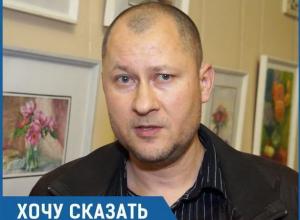 Волжанам нужно «душить» вредную промышленность собственноручно, - Алексей Севастьянов