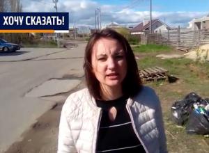 Единственную маршрутку из Киляковки в Волжский отменили с 30 апреля, - Мария Кабылина
