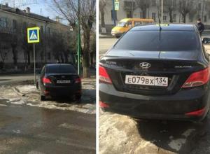 Волжане восприняли за оскорбление парковку автохама
