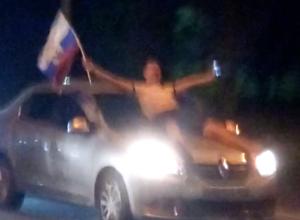 Безбашенные болельщики прокатились на капоте авто в Волжском