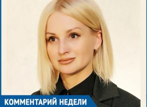Закон разрешает гражданам выражать свой протест, - юрист из Волжского