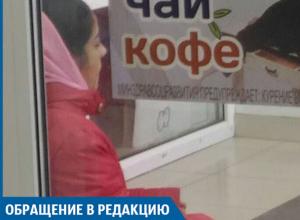 В пристанище цыган превратился пятак рядом с торговым центром «Малина» в Волжском