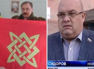 В гордуму Волжского собрались бывшие «уголовники»
