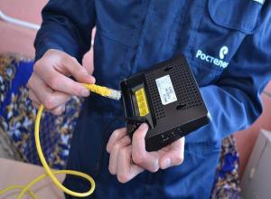 Более 50 тысяч волгоградских семей выбрали оптический оптический доступ в интернет от «Ростелекома»