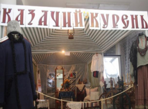 Волжский музей «Казачий курень» подготовил финальную выставку 2016 года