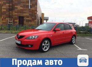 В Волжском продают ярко красную «Mazda»