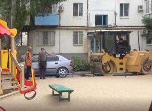 Машины со двора убрали асфальтовым катком, - волжанин