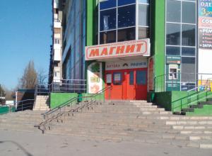 На отсутствие пандуса у торгового центра «Гермес» пожаловались волжане