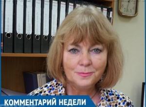 На выходных в Волжском будет жара до +28 градусов, - начальник отдела Волгоградского ЦГМС
