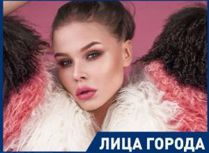 Не верьте слухам обо мне, - Амалия Рунова