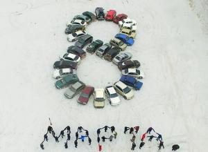 Автомобильный подарок сделали волжане к 8 марта своим дамам