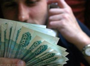 Волжанин заплатил больше 29 тысяч рублей, чтобы выиграть конкурс