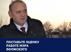 Скандальное постановление с отменой маршруток и спор с дачниками ударили по имиджу мэра Волжского: Итоги-2016