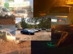 ТОП-5 автохамов, паркующихся там где хотят в Волжском