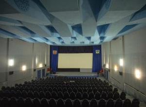 Волжан пригласили заполнить пустой зал «Юности» для просмотра кино