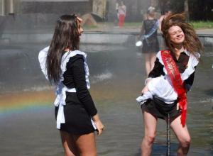 Чтобы избежать скандалов и порновечеринок, в Волжском организовали общегородскую дискотеку «Последний звонок»
