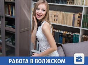 «Блокнот Волжского» ищет крутого менеджера по продажам