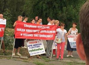 Мэрия города отмолчалась на митинге дольщиков «АхтубаСитиПарка» в Волжском