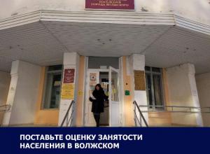 Изношенное оборудование на заводах и рабские условия стали главными проблемами на рынке труда в Волжском: Итоги 2016 года