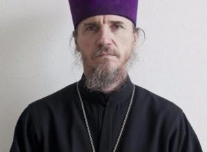 Только власти в силах сделать день Крещения земли национальным праздником, - волжский священник Андрей Попов