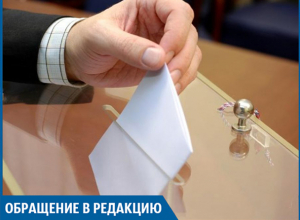 Волжанам в ФОКе «Русь» пришлось голосовать в нечеловеческих условиях, - Петр Финогенов