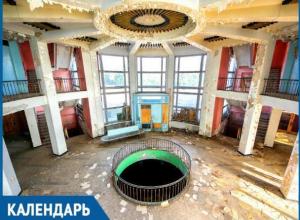 Календарь Волжского: 31 декабря в эксплуатацию были введены речпорт и вокзал