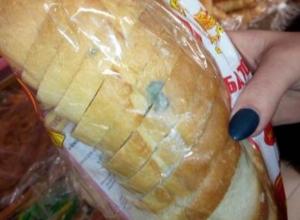 «Магнит» пытался спихнуть волжанам плесневелый хлеб