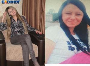 Волжане отправились на поиски пропавших девушек