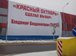 Волжан поразила предвыборная голословность волгоградского завода