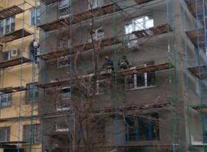 Жители четырнадцати многоэтажек радуются капитальному ремонту в Волжском