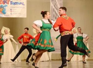 Танцевальный батл национальных коллективов региона решили провести в Волжском