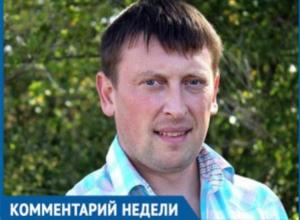 Губернатор сможет устанавливать минимальный тариф на капремонт, - Эльдар Быстров