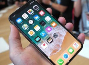 iPhone X достался лучшему  волжскому фристайлеру