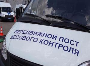 Большегрузы будут взвешивать сразу на въезде в Волжский