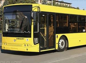 Специальное приложение решило проблему с расписанием движения автобусов в Волжском