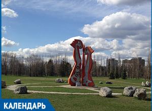 17 лет назад в Волжском появился памятник «узникам совести»