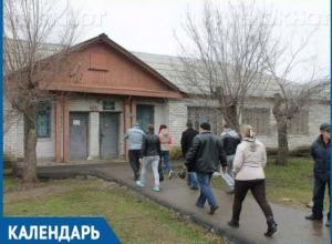 Календарь Волжского: 7 января для волжан открыли поликлинику на острове Зеленый