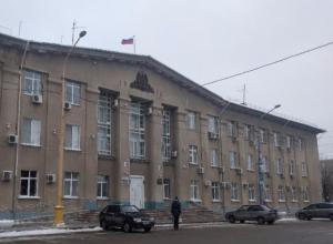 Власти Волжского открыли конкурс на получение социального гранта