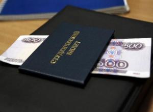 Волжские студенты и школьники получат именные стипендии