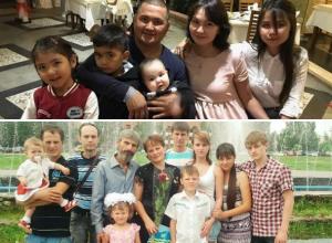 Две семьи из Волжского поборются за главный титул года