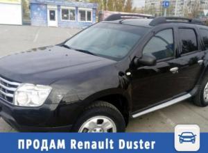 Черный Renault Duster ищет нового хозяина