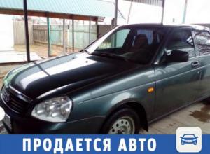 «Лада» седан продается в Волжском