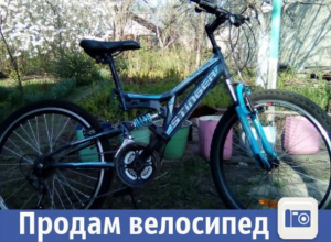 В Волжском дешево продается крепкий велосипед