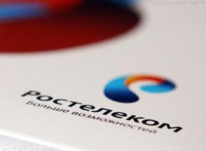 Выручка «Ростелекома» от «Управляемых услуг связи» выросла в 5 раз