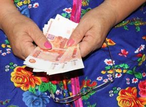 Нарушители волжского заплатили более шести миллионов в казну города