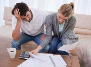 Безработным в Волжском предоставили субсидии на коммуналку и жилье