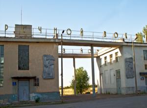 ЧП в  речпорту Волжского: один человек погиб, второй ранен
