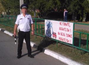 Четыре родителя-водителя получили штрафы по 3 000 рублей в Волжском