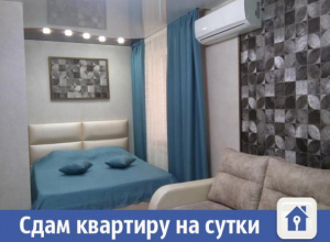Квартира с евроремонтом сдается на сутки в Волжском
